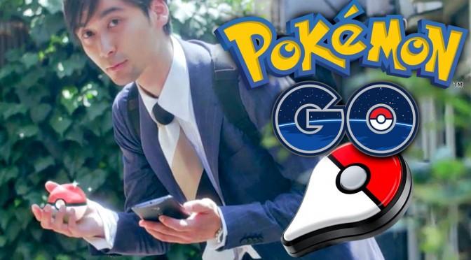 "Pokémon GO"" Analysis – iPhone, Ingress, Pokéwatch, Amiibo, Android"