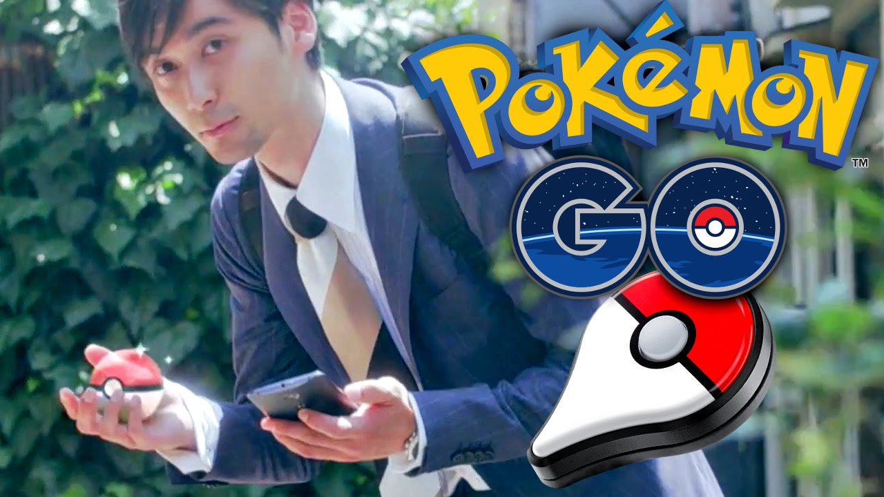 """Pokémon GO"" Analysis – iPhone, Ingress, Pokéwatch, Amiibo, Android"