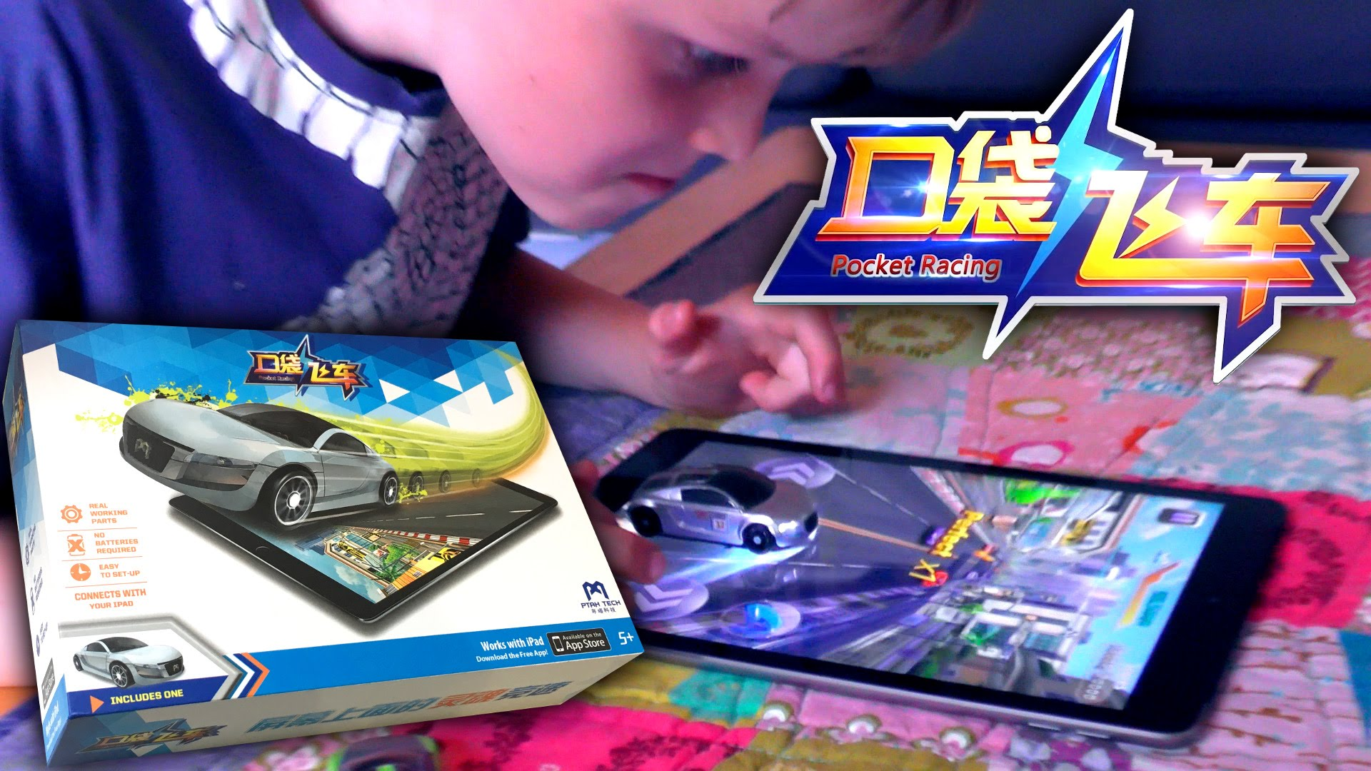 Pocket Racing 2.0 (2016) –  Real Toy Car Jumps/Explodes on iPad Game